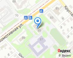 Компания Городской центр по благоустройству и озеленению г. Ульяновска, МБУ на карте города