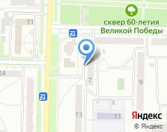 Компания Хозяйственный магазин на карте города