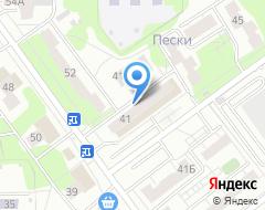 Компания Промбезопасность-Оренбург научно-технический центр на карте города
