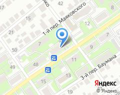 Компания Магазин хозтоваров на карте города