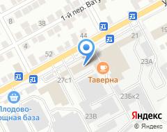 Компания Армресурс на карте города