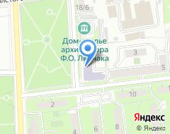 Компания Симбирск на карте города