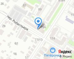 Компания Дарьяна на карте города