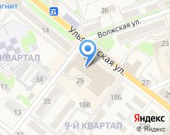 Компания БТИ г. Новоульяновска на карте города