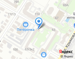 Компания Симбирскэнерго на карте города