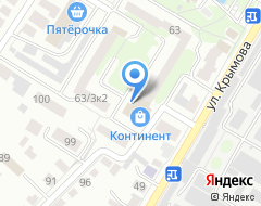 Компания Все для Дома на карте города