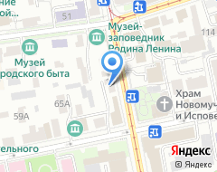 Компания Авангард на карте города