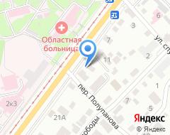 Компания Новое время на карте города