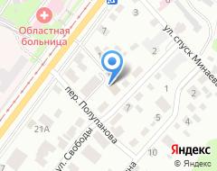 Компания Константа+ на карте города
