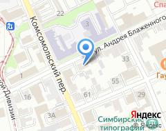 Компания Пирс на карте города