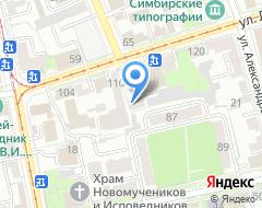 Компания Бизнес Строй Сервис на карте города
