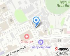 Компания СОЭКС-УЛЬЯНОВСКАЯ ТПП на карте города