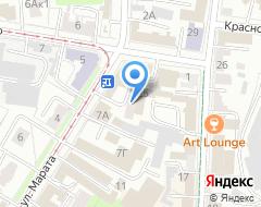 Компания Безопасная Жизнь на карте города
