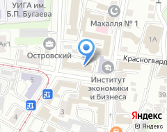 Компания Индекс на карте города