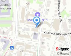 Компания Управление сбыта на карте города