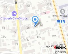 Компания УльяновскЦентрГазСтрой на карте города