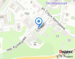 Компания Кузоватовский Лесокомбинат на карте города