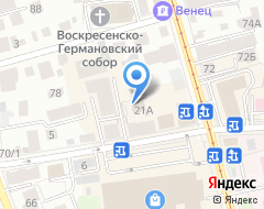 Компания Тёплая керамика на карте города