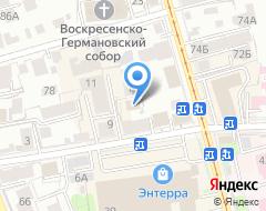 Компания Теплая керамика на карте города