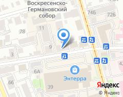 Компания Классический Стиль на карте города