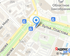 Компания Многопрофильная компания на карте города