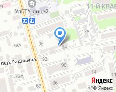 Компания Стекольная Компания на карте города