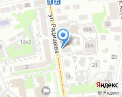 Компания Радищева 26А на карте города