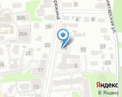Компания Ульяновскгражданпроект на карте города