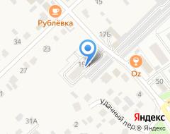 Компания Кафе Рубльевка - Ресторан, Кафе,Бистро,Автомойка на карте города