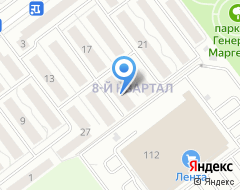 Компания Восьмой квартал на карте города