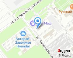 Компания Бизнес план Ульяновск - Разработка бизнес планов и ТЭО на заказ в Ульяновске на карте города