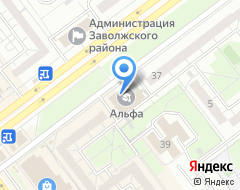Компания Макси Дом на карте города