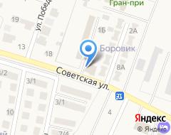Компания Киоск фастфудной продукции на карте города
