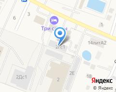 Компания Protoss service на карте города