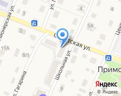 Компания Приморское ЖКХ на карте города