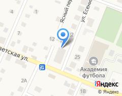 Компания Приморское Агентство Недвижимости на карте города