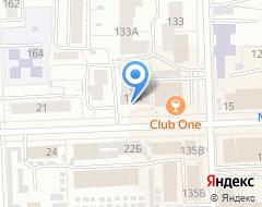Букмекерская Конторы В Кирове