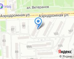 Поликлиника, Городская больница №6 в Самаре - 2ГИС