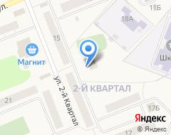 Компания Есения на карте города