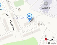 Компания Государственные аптеки Республики Коми на карте города