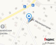 Компания Почтовое отделение с. Зеленец на карте города