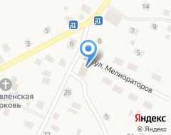 Компания Сыктывдинская центральная районная больница, ГБУ на карте города