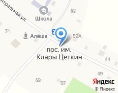 Компания ПРИМШИНА на карте города
