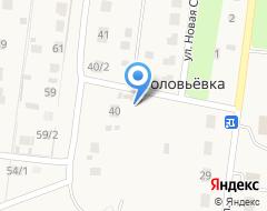 Компания Звездный на карте города