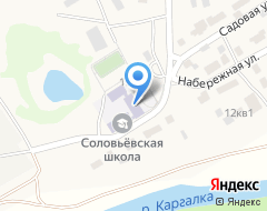 Компания Соловьёвская средняя общеобразовательная школа на карте города
