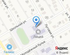 Компания Павловский лицей Оренбургского района на карте города