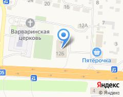 Компания МАГАЗИН INTER-AUTO на карте города