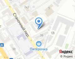 Компания Серков Г.А. на карте города