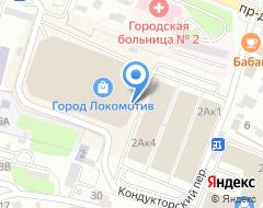 Компания Интурист на карте города