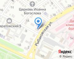 Компания Стрела на карте города